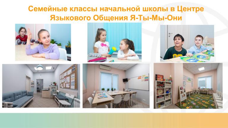Онлайн-встреча с родителями 16.08.21.pptx-0