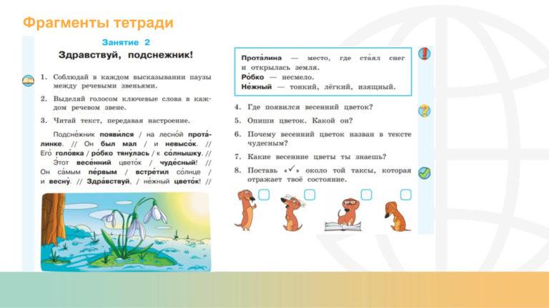 Онлайн-встреча с родителями 16.08.21.pptx-15