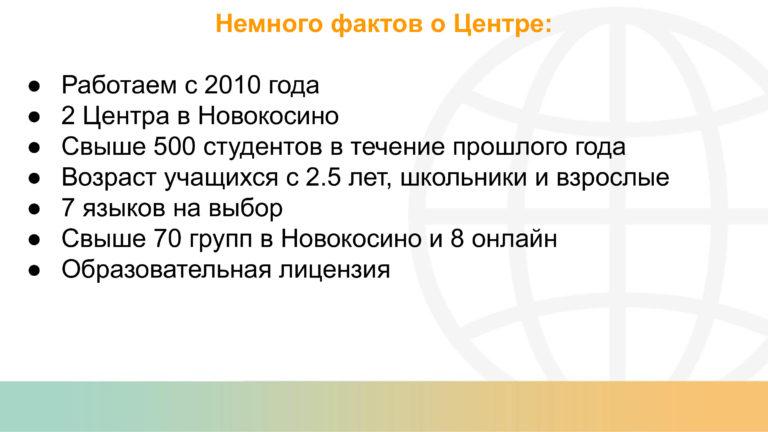 Онлайн-встреча с родителями 16.08.21.pptx-2