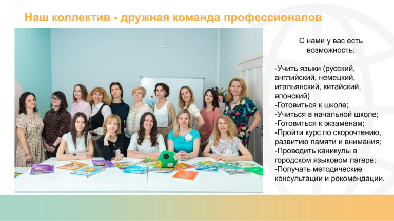 Онлайн-встреча с родителями 16.08.21.pptx-4