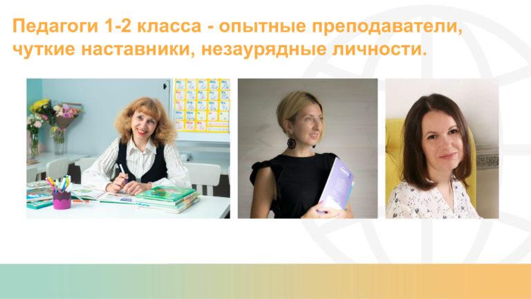 Онлайн-встреча с родителями 16.08.21.pptx-8